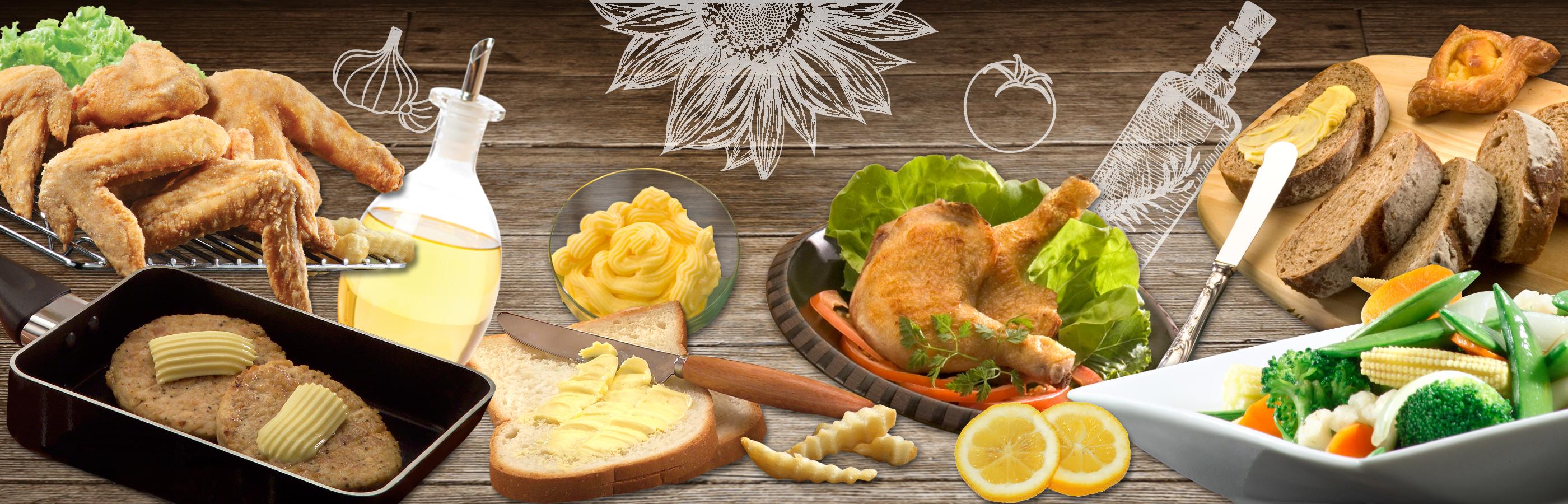 Edible Oil & Fats